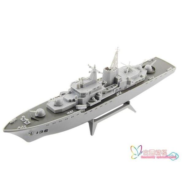 船模型 模型 杭州號 現代級導彈驅逐艦電動拼裝軍艦成人戰艦模型擺件