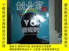 二手書博民逛書店創業家罕見2012 9 ..Y261116