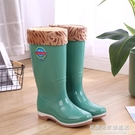 雨鞋女高筒成人防水雨靴牛筋底防滑女士水鞋長筒膠鞋套鞋加絨保暖 名購新品