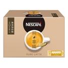 【 現貨 】Nescafe雀巢咖啡二合一純拿鐵 18公克 X 80入