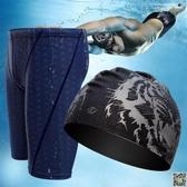 特惠泳褲 泳褲遊兩件套泳褲泳帽男士五分專業速乾泳衣海邊成人裝備沙灘