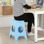 折疊凳加厚45CM高餐桌凳子便攜可折疊塑料椅成人手提式家用板凳 潮先生 igo