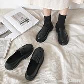 樂福鞋 黑色小皮鞋日系女jk制服鞋秋季新款復古英倫風軟妹舒適樂福鞋 瑪麗蘇