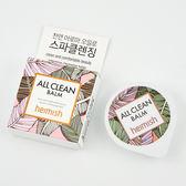韓國 heimish 全效清潔卸妝膏 5g 卸妝霜【BG Shop】