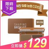 韓國 Apieu 修眉2色套組(2.5g x 2) 兩款可選【小三美日】原價$149