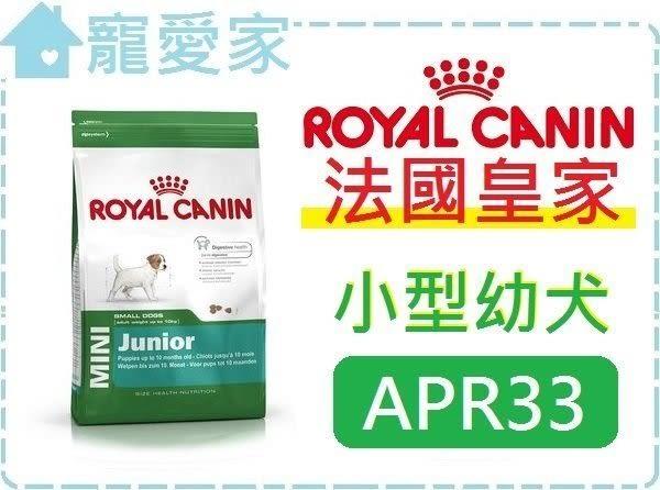 ☆寵愛家☆可超取☆ROYAL CANIN法國皇家APR33小型幼犬0.8公斤