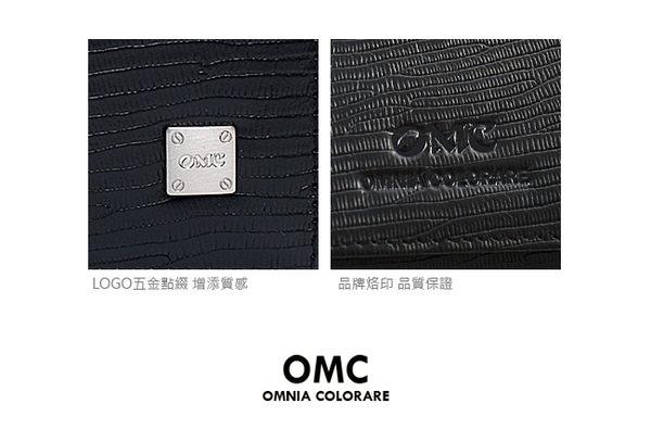 OMC - 質感牛皮木紋款真皮7卡3照可拆式左右翻短夾