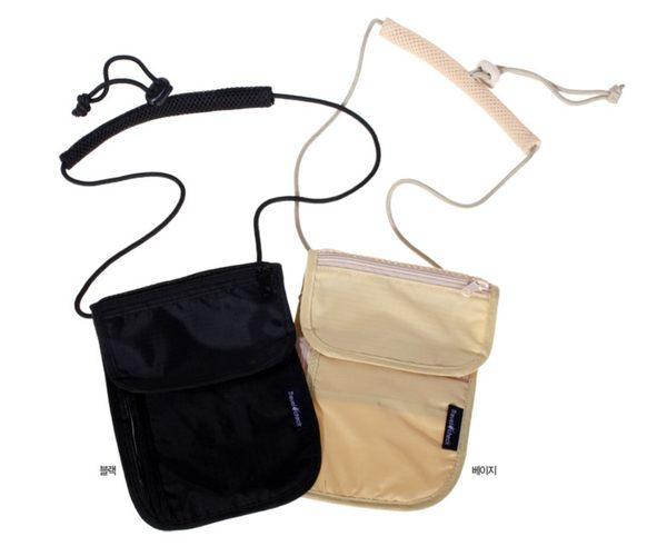 頸掛式貼身防盜包/貼身防搶包/隱藏式零錢包/防扒包/貼身包