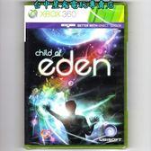 【XB360原版片 可刷卡】☆ 伊甸之子 Child of Eden ☆英文亞版全新品【支援Kinect感應器】台中星光電玩