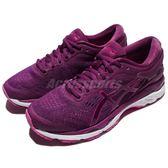 【六折特賣】Asics 慢跑鞋 Gel-Kayano 24 D 紫 白 穩定透氣 網布 運動鞋 女鞋【PUMP306】 T7A5N3320