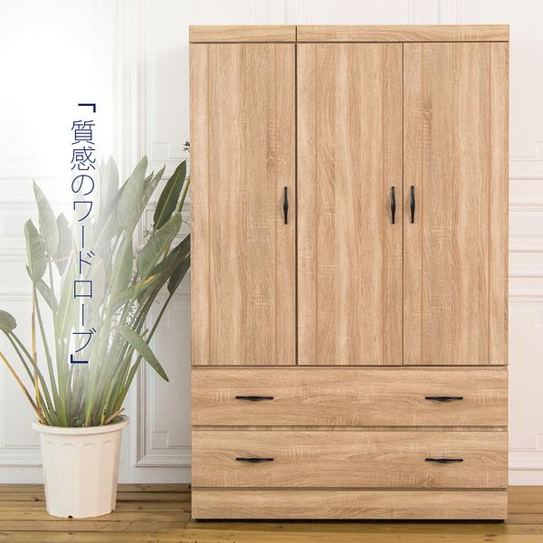 衣櫥【時尚屋】[CU7]歐德曼原切4x6尺開門下二抽衣櫃CU7-462免運費/免組裝/臥室系列/衣櫥
