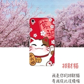[ZB501KL 軟殼] 華碩 asus ZenFone live A007 手機殼 外殼 保護套 招財貓