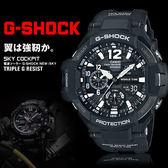 G-SHOCK GA-1100-1ADR 數位羅盤飛行錶 GA-1100-1A 熱賣中!