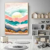 diy數字油彩畫手繪填色日出客廳裝飾畫抽象油畫【時尚大衣櫥】