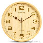 凱諾時木紋鐘錶客廳掛鐘設計感 時尚創意靜音時鐘簡約臥室石英鐘 igo 樂芙美鞋