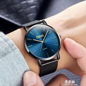 超薄網帶手錶男錶時尚潮流韓版簡約真皮帶鋼帶防水學生情侶錶男女    易家樂
