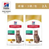 原廠正貨【Hill's希爾思】成貓 完美體重 (雞肉) 3磅 2入組