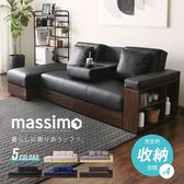 沙發床 MODERN DECO 麥西蒙日式多功能收納沙發床-5色 / H&D東稻家居