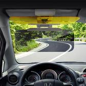 百寶閣家庭百貨🌿汽車專用進階版遮陽板護目鏡輔助鏡