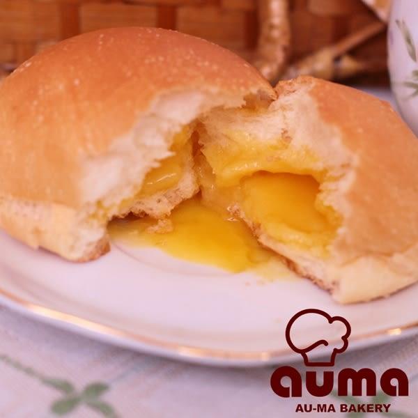 【奧瑪烘焙】爆漿餐包8包口味任選(奶油、巧克力、花生、南瓜)(共80顆)