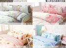 床包 / 雙人加大6X6.2尺【多款可選-100%純棉床包】含兩件枕套,戀家小舖台灣精製AAC301