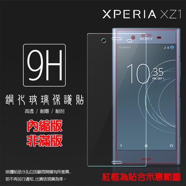 ☆Sony Xperia XZ1 G8342/XA1 Plus G3426 鋼化玻璃保護貼/高透保護貼/9H/鋼貼/鋼化貼/玻璃貼