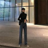 時尚復古高腰牛仔褲女春2019新款韓版寬鬆顯瘦闊腿直筒牛仔長褲潮 滿天星