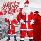 聖誕老人服裝服飾兒童聖誕節衣服女裝套裝成人男士老公公cosplay