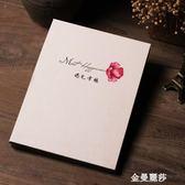 自黏覆膜diy相冊手工黏貼式韓國創意情侶浪漫戀愛本簡約紀念冊HM 金曼麗莎
