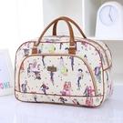 新款旅行包女手提大容量行李包PU皮短途旅行袋商務旅游包韓版 開春特惠