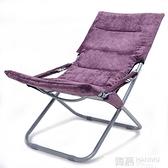 折疊躺椅午休午睡椅辦公室陽台孕婦椅子靠背休閒戶外沙灘椅太陽椅  夏季新品 YTL
