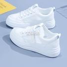 網面透氣小白鞋女新款春夏季學生韓版百搭厚底板鞋潮流運動鞋