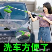 洗車拖把專用刷車刷子軟毛不傷汽車用擦車神器長柄工具可通水噴水 ATF 艾瑞斯