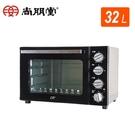 【尚朋堂】32L 商業用雙層鏡面烤箱 SO-9232D