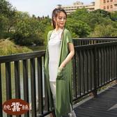 【岱妮蠶絲】生活蠶系列-連肩長版蠶絲外套