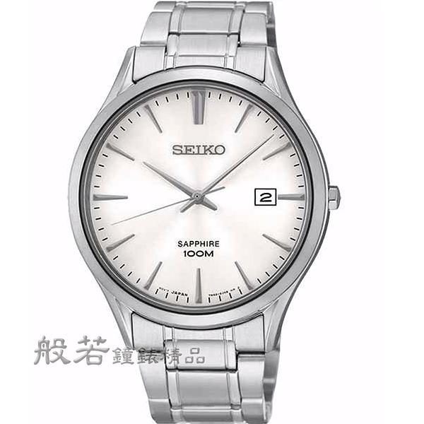 SEIKO CS時尚簡約紳士風格腕錶-白