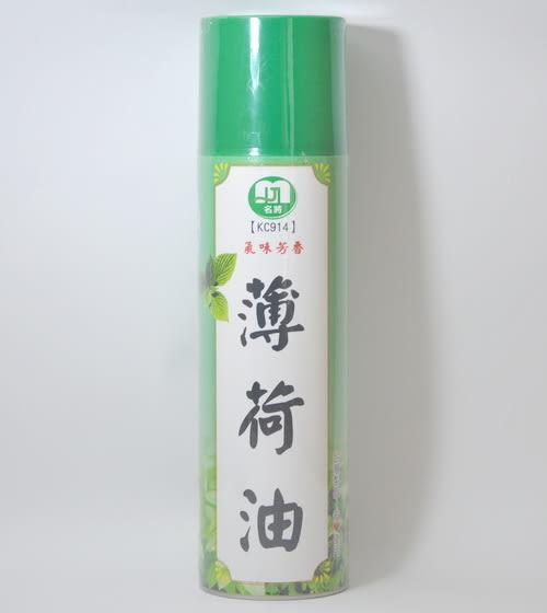 芳香 驅蟲 去污 防霉-名將 薄荷油 噴霧式550ml/罐