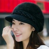 帽子女冬季韓版百搭針織毛線帽鴨舌帽秋冬天兔毛帽護耳帽