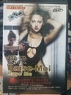 挖寶二手片-T02-066-正版DVD-電影【操我 限制級】-世界十大禁片系列(直購價)