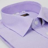 【金‧安德森】紫色白細紋窄版短袖襯衫