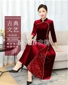 高檔新款禮服裙闊太太中國風改良旗袍連衣裙女裝媽媽婚宴復古裙子 新年禮物