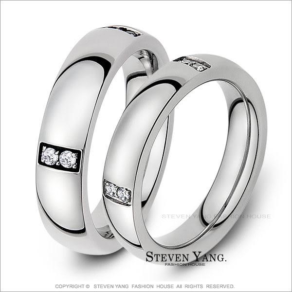 情侶對戒 STEVEN YANG珠寶白鋼戒指尾戒「星光戀」專櫃品質*單個價格*送刻字