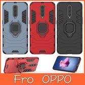 OPPO R17 R17 Pro R15 R15 Pro R11s Plus 指環鋼鐵俠 手機殼 支架 保護殼 全包邊 防摔