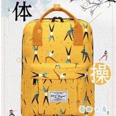 後背包百搭韓版背包休閒書包秋游大容量旅行包【奇趣小屋】