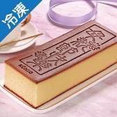 金格-烙印長崎蛋糕410G/盒【4/21陸續出貨】【愛買冷凍】