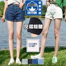 EASON SHOP(GW5766)實拍純棉百搭款水洗丹寧褲腳捲邊收腰牛仔褲女高腰短褲直筒褲休閒褲熱褲A字褲藍色