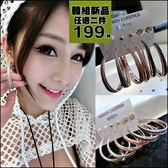 克妹Ke-Mei【AT45962】Halosi歐洲站 奢華金鑽大圓杯六件式耳環組