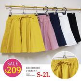 BOBO小中大尺碼【8166】寬版棉麻多色短褲裙 S-2L 共5色