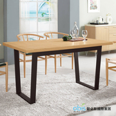 OB003-喬安娜4.3尺餐桌(19CM/975-2)【DD House】