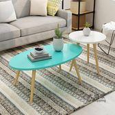 茶几 北歐現代簡約小戶型客廳邊几角几家用臥室小圓桌行動小桌T 4色